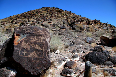 Petroglyphs and Hill