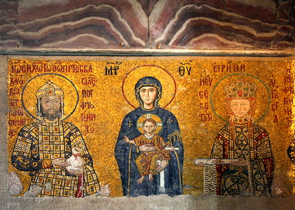Virgin, Child, Empress, and 7th Husband