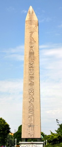 Egyptian Obelisk from Luxor