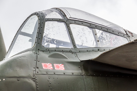 B-25 Tail Canopy
